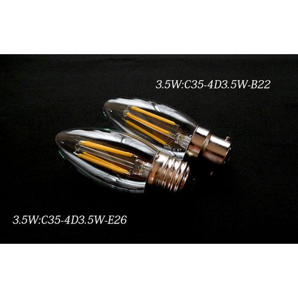 【シャンデリア電球】 新LEDフィラメント電球 シャンデリア球型(E26/B22) 3.5W (Φ35×92mm)※調光対応