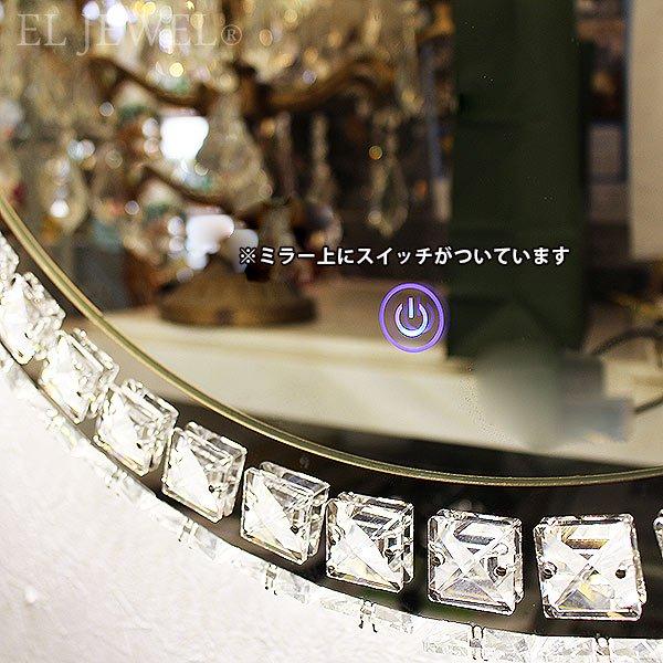 【在庫有!】調光可能!キラキラLIGHT♪ LED照明付きウォール女優ミラー♪ Mサイズ