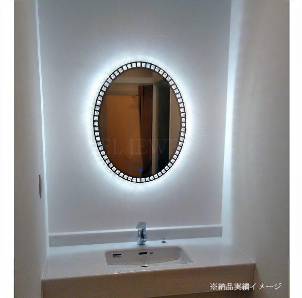 【在庫有!】調光可能!キラキラLIGHT♪ LED照明付きウォール女優ミラー♪ Lサイズ(W60×H75cm)