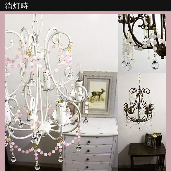 【期間限定セール】 【即納可!】シャンデリア5灯 ホワイト(H440mm×φ360mm)