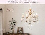 <b>【期間限定セール】</b>【即納可!】シャンデリア5灯 ホワイト(φ600xH480 mm)
