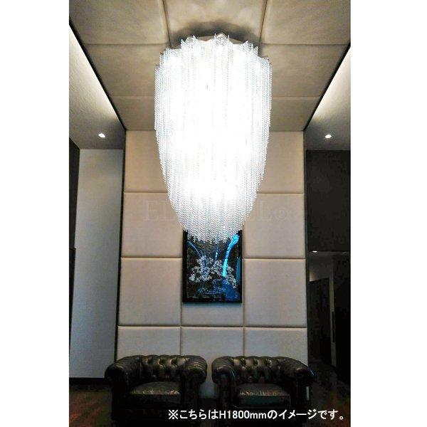 クリスタルラインシャンデリア29灯(D820×H1200mm)