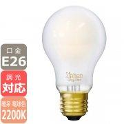 <B>【LED電球】</B>The Bulb 「Siphon」Frost 6W/E26 (35W相当) (φ60x105mm)※調光対応