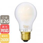 <B>【LED電球】</B>The Bulb 「Siphon」Frost 6W/E26 (40W相当) (φ60x105mm)※調光対応