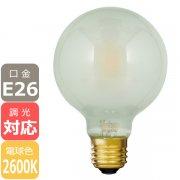 <B>【LED電球】</B>Ball80 「Siphon」Frost 7W/E26 (50W相当) (φ80x115mm)※調光対応