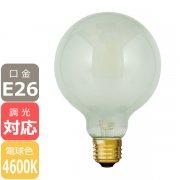 <B>【LED電球】</B>Ball95 「Siphon」Frost 7W/E26 (50W相当) 色温度:4600k  (φ95x140mm)※調光対応