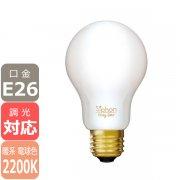 <B>【LED電球】</B>The Bulb 「Siphon」 White  6W/E26 (35W相当) (φ60x105mm)※調光対応