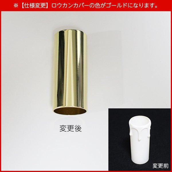 イタリア製クリスタルシャンデリア 12灯 ゴールド(W610×H590mm)