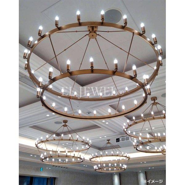 インダストリアル・スタイル照明 大型フープ型シャンデリア55灯(φ1600×H750mm)※特注製作対応