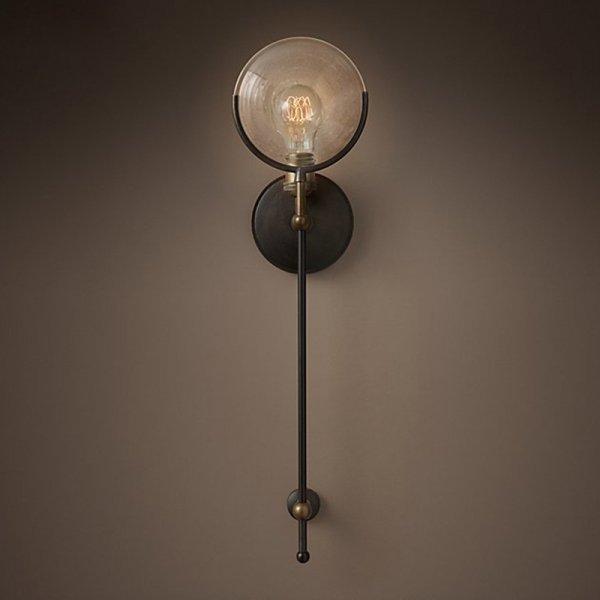 【E-Light】LEDウォールブラケット 1灯 (D190mm×H270〜H610mm)