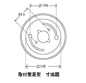 アンティーク調シャンデリア6灯(W650mm)