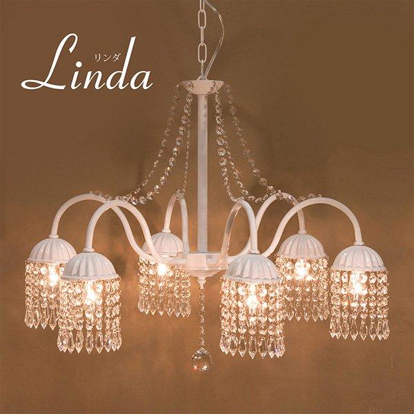 クリスタルガラスシャンデリア6灯「LINDA リンダ」・ホワイト(φ700×H550)