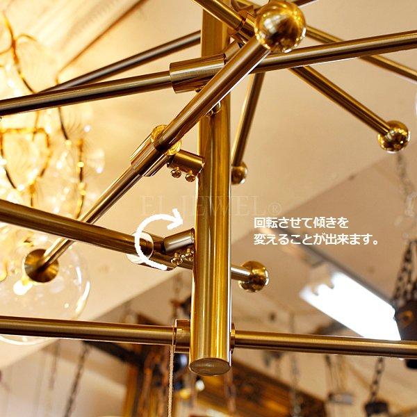 【1台在庫有!8灯ゴールドのみ】【Quality】デザインシャンデリア ブラック/ゴールド 3/6/8灯