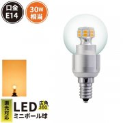 【LED電球】ミニボール球E14口金 30W相当 調光器対応 3W 電球色 2700K<img class='new_mark_img2' src='https://img.shop-pro.jp/img/new/icons1.gif' style='border:none;display:inline;margin:0px;padding:0px;width:auto;' />
