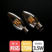 LEDフィラメント電球【プレミアム】シャンデリア球/3.5W・2700K(口金:E12.E14.E17.E26)<img class='new_mark_img2' src='https://img.shop-pro.jp/img/new/icons1.gif' style='border:none;display:inline;margin:0px;padding:0px;width:auto;' />