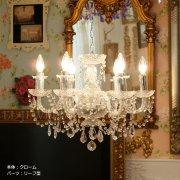 【LA LUCE】チェコorスワロフスキークリスタルシャンデリア 6灯 ゴールドorクローム(W550×H420mm)