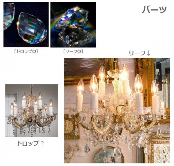 【ORION】クリスタルシャンデリア ゴールド9灯(W650×H420mm)