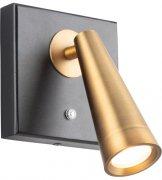 【WAC Lighting】ウォールランプ「Arne」1灯(L127×W83×H171mm)