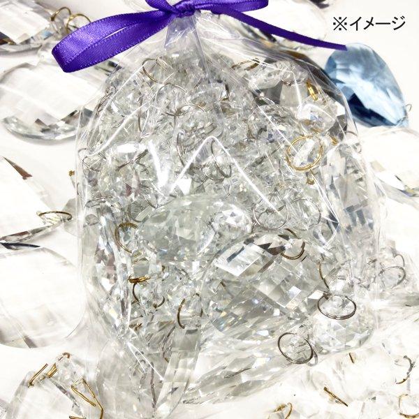 【即納可!】 【7セット限り】チャイニーズクリスタルパーツ 福袋 (500g)