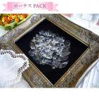<B></B>チャイニーズクリスタルパーツ 福袋 (500g)<img class='new_mark_img2' src='//img.shop-pro.jp/img/new/icons1.gif' style='border:none;display:inline;margin:0px;padding:0px;width:auto;' />