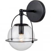 【ELK】ウォールライト「Langford」1灯(L203×W152×H254mm)