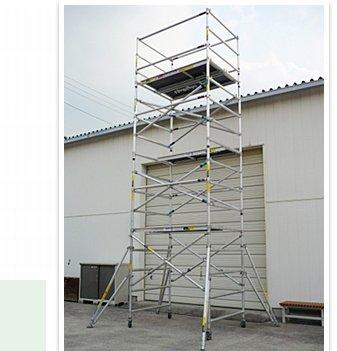 《弊社取付工事用》足場設置 3.5〜6m (ローリングタワー)