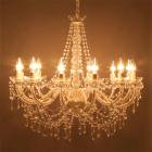 アンティーク調アイアンシャンデリア「オペラ・クリーム」12灯(W750×H700mm)