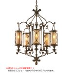 【CORBETT】アメリカ製デザインシャンデリア「St. Moritz」5灯 ブロンズ色(W690×H920mm)