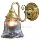 <b>【LAMPS】</B>アンティーク調ガラスシェードウォールランプ 1灯(W125×D210×H180mm)