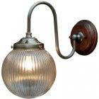<b>【LAMPS】</B>アンティーク調ガラスシェードウォールランプ 1灯(W150×D280×H250mm)