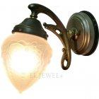 <b>【LAMPS】</B>屋外用(防雨型)アンティーク調ガラスシェードウォールランプ 1灯(W120×D140×H220mm)