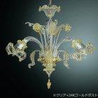 【VENICE ARTE】ヴェネチアンシャンデリア「Giudecca」3灯(φ600×H600mm)
