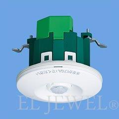 軒下天井取付熱線センサ付自動スイッチ(親器):パナソニック