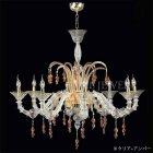 【VENICE ARTE】ヴェネチアンシャンデリア「Galileo」8灯(W1000×H900mm)