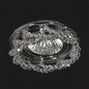 【JOSEF WRANOVSKY】天井のダウンライトをキラキラに装飾♪ダウンライト用クリスタル「Lune」 (W100×H20mm)