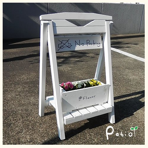 � Parking Stand