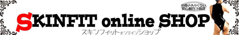SKINFIT online SHOP