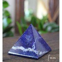 アフガニスタン産ラピスラズリピラミッド