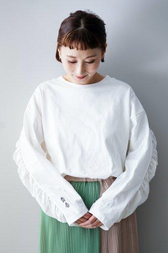 youmolaugh 「青春」Long T-shirt(White)