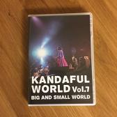 KANDAFUL WORLDVol.7 大きくて小さい世界 LIVE DVD
