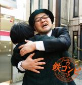 2017/4/29より発売開始!鉄コンピ Vol.3  2017年ライブ盤