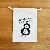 2017/11/1発売【KANDAFUL WORLD VOL.8 巾着】