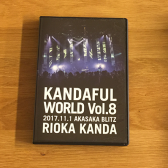 KANDAFUL WORLD Vol.8 11.1 [LIVE DVD]