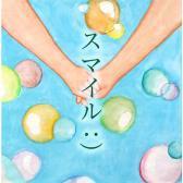 2012/3/9(金)リリース! スマイル:) 堀下さゆり