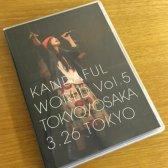 KANDAFUL WORLD Vol.5 TOKYO/OSAKA TOUR 3.26 TOKYO OFFICIAL DVD