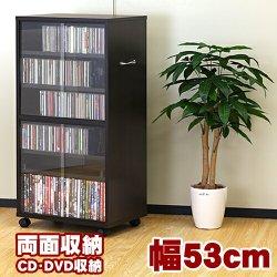 【SALE】MGキャビネット ワイド型 幅53cm(キャスター付)両面収納 コレクション DVD収納