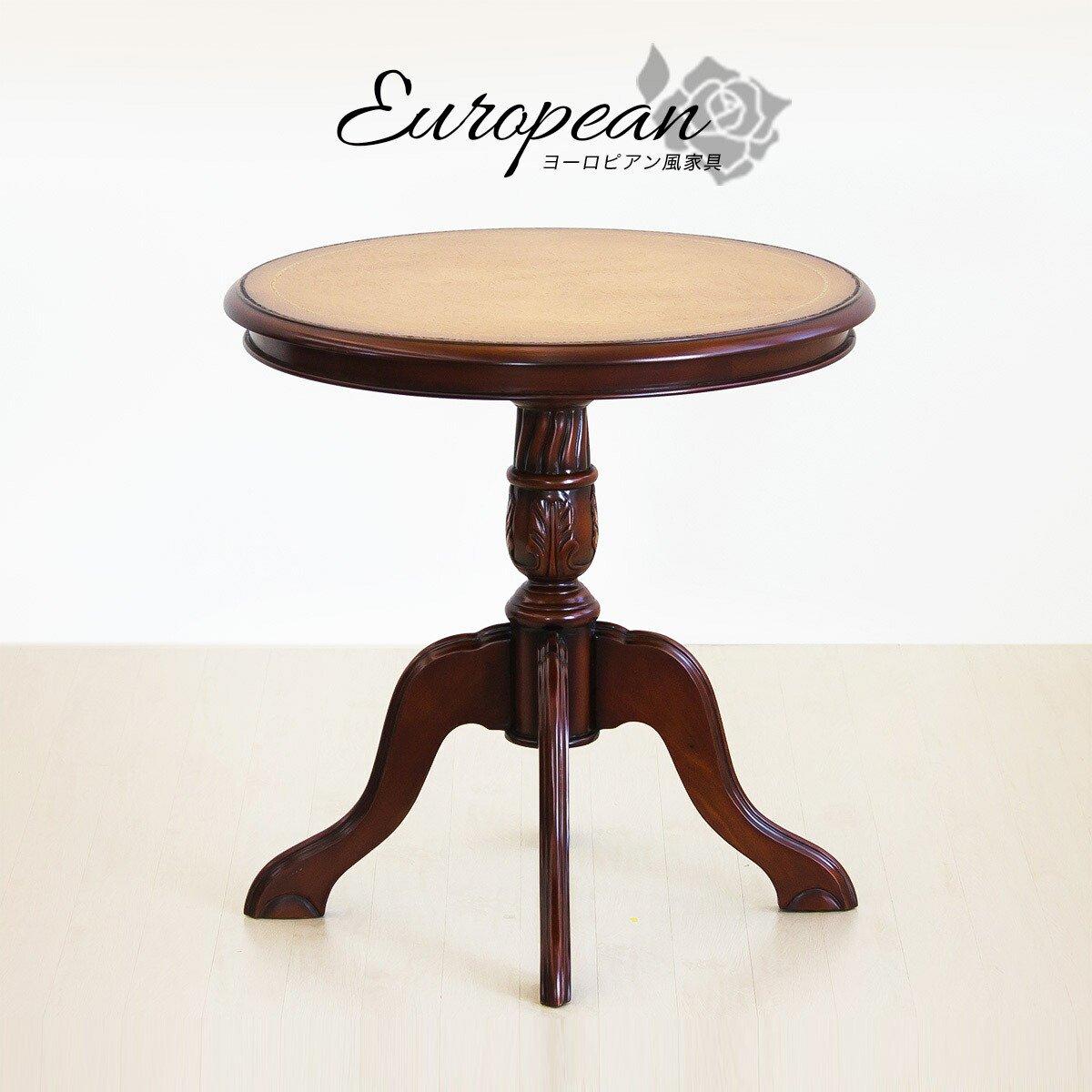 アンティーク風 テーブル [ヨーロッパ風 クラシック 木製 テーブル]