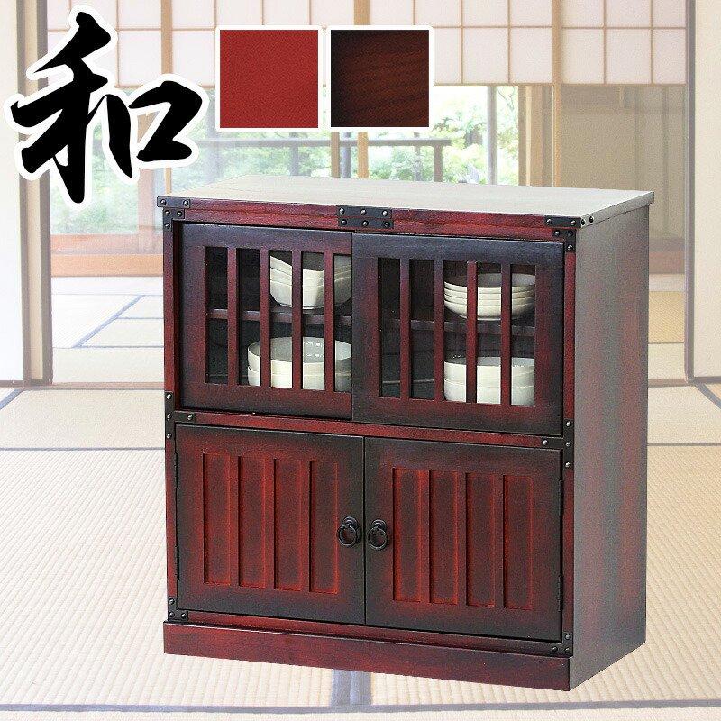 和風モダン 民芸調水屋 工芸品 和風 水屋 食器棚