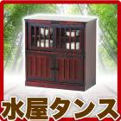 和風モダン 民芸調水屋 工芸品 和風 水屋 食器棚 【SB64735】送料無料<br>