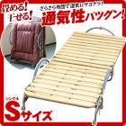 すのこベッド 桐 折りたたみベッド シングル ルンバブル家具 【SB84133】(84136)送料無料